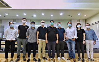 香港新闻界抗议警方强改传媒定义