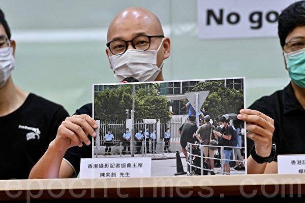 八间传媒工会抗议警方强改传媒定义 考虑司法复核并设立观察员监察警方