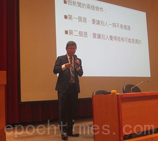 總體經濟學家吳嘉隆。(鍾元/大紀元)