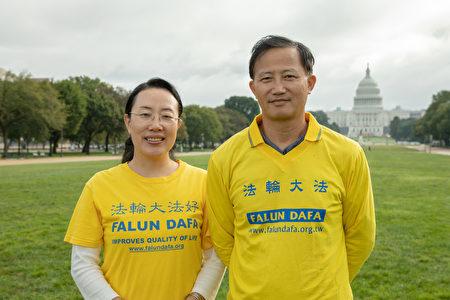 華府法輪功學員高美霞(左)和徐少非(右)夫婦。(林樂予/大紀元)