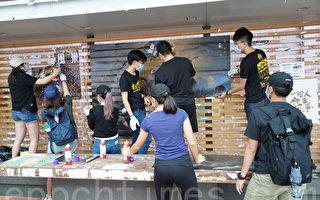 組圖:不明人士闖校破壞 港大學生重建連儂牆