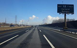 9.13起 新澤西州三大高速公路開始漲價