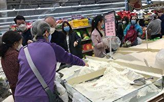兩大原因  或衝擊中國未來基本糧食供應