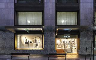Dior悉尼換季專賣店開張迎客