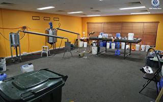 新州警方搗毀一大型毒品實驗室 兩男子被控
