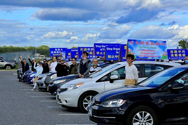 加拿大首都汽车游行 声援华人退出中共保平安