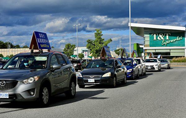 2020年8月30日(周日)下午兩點,由渥太華退黨服務中心主辦的汽車遊行由大紀元辦公室出發,途經市中心、中使館、唐人街等地,呼籲人們遠離中共,三退保平安。(大紀元)