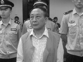 于興昌在延邊州中級法院被公開審理。(網絡圖片)