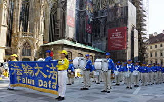 歐洲天國樂團維也納演出 觀眾讚譽敬佩