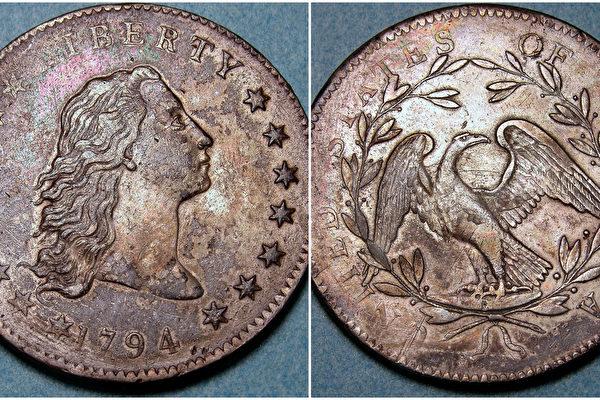 1美元梦幻硬币将拍卖 上次售价1001万美元