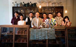 《解憂雜貨店》在台推真人劇場版 本週起登場