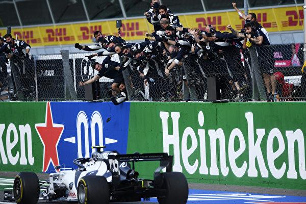 F1意大利站