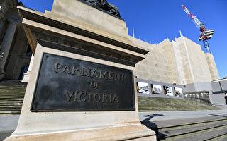 保安染疫 維州議會大廈被關閉