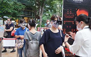 日本人不能来台湾很失落 台观光局助伪出国游台