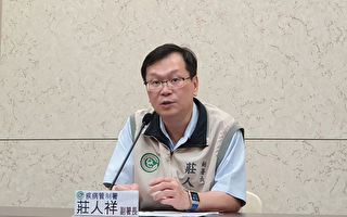 流感疫苗台灣出現51例不良反應 台疾管署:無異常警訊