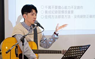 曾視盧廣仲為「情敵」 李友廷高中開始練吉他