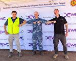 商業火箭首度發射成功 澳太空產業起飛