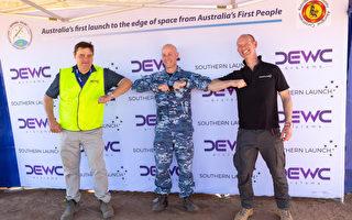 商业火箭首度发射成功 澳太空产业起飞