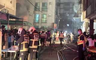 台中東海別墅商圈氣爆 住戶以為地震驚嚇逃出