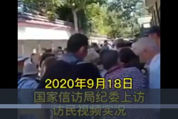 十一將至 中共嚴禁訪民滯留北京 被指流氓