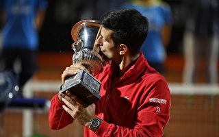 罗马网球赛:德约科维奇登顶 哈勒普封后