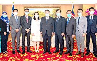 马来西亚代表拜会郑文灿  邀请参与线上论坛