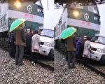 【視頻】內蒙一貨車撞火車 被推出30多米