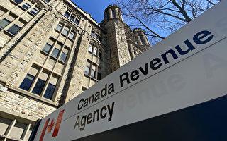 加拿大三大政黨稅收承諾政策比較