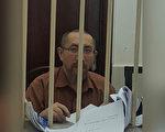 舉報貪官遭判刑 郭宏偉出獄申冤再被判13年