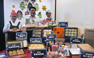 潘孟安助身障團體促銷中秋禮盒