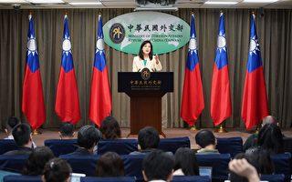 中共恐嚇蔡赴APEC「徒勞不要幻想」台外交部:勿與台灣為敵