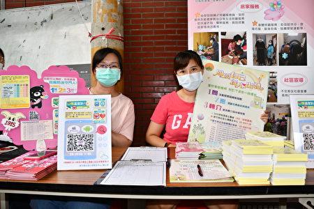 新竹县政府卫生局.社区心理卫生中心提供咨询服务专线及心情温度计,关心老年人的心理健康。