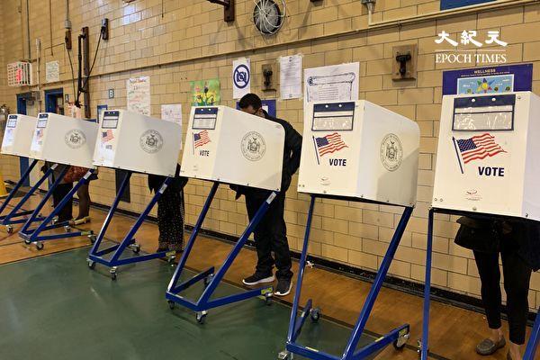 先登记选民才能投票 纽约州10/9截止登记