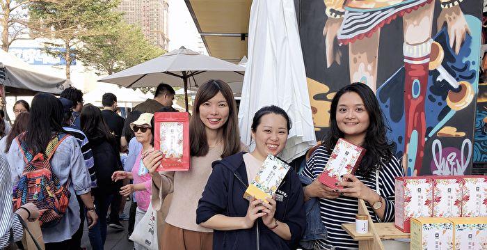 茶農二代洪鈺雯 用美學與藝術再生傳統茶產業