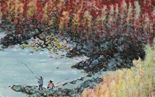 新詩:秋溪閒釣