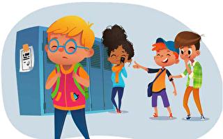 【爸媽必修課】 為何被取綽號 小學生想跳樓?