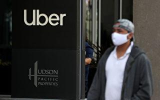 坐Uber不戴口罩 乘客或被要求自拍口罩像