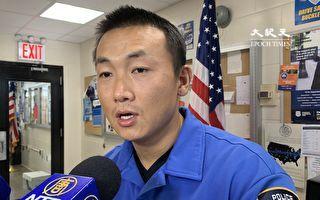 社區熱議:小咖華警被捕 大咖註冊中共代理人沒?