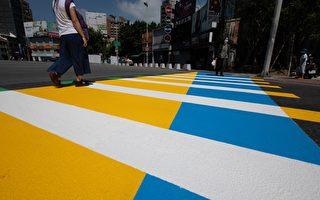 2020台灣設計展前夕 彩色行人穿越道線搶先曝光