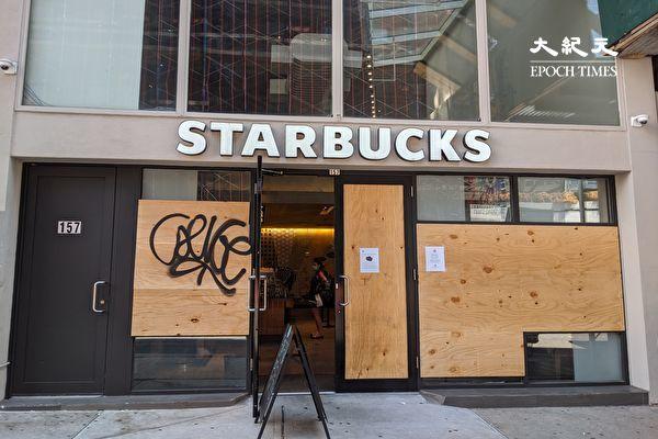 曼哈顿星巴克等商家遭BLM打砸 损失10万元
