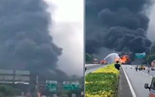 【視頻】京港澳高速廣州段一裝油罐車著火