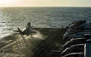 美国冷战武器今派用场 两栖攻击舰