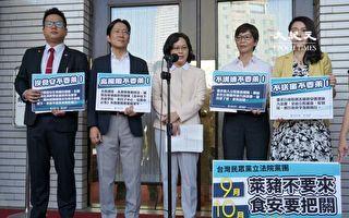 台立院開議首日聚焦美豬 民眾黨提4訴求擬修3法