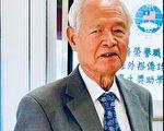 林基龍高票當選世臺聯合總會第27屆監事長