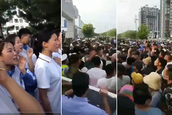 【獨家】內蒙文件曝罷課抗議的學生眾多