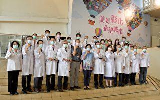 优质照顾糖尿病患 彰县多家医疗院所及医师获卓越奖佳绩