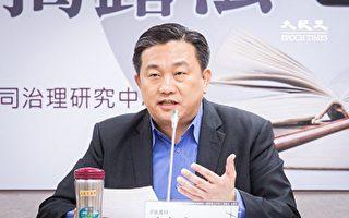 台立委拟修《国安法》不得配合中共统战宣传