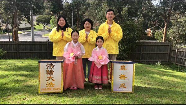 墨爾本法輪功學員孫曉宇(後排左一)一家願李洪志師父中秋快樂。(影片截圖/本人提供)