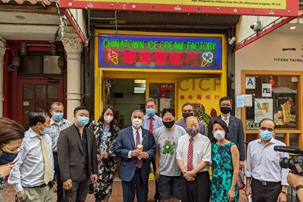 紐約州主計長拜訪中華公所 支持華埠小商家