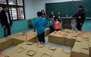 中正、北香湖公園邀60位小朋友玩出遊具設計